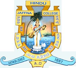 Jhc_logo 1987